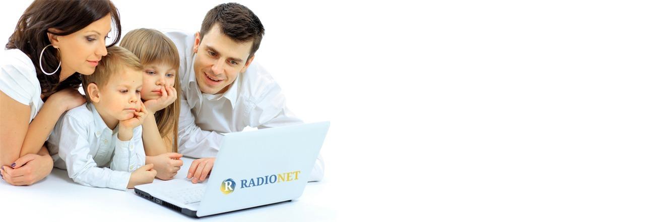 Високошвидкісний інтернет для Вашої сім
